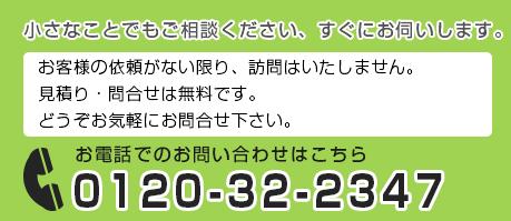 0120-21-1247